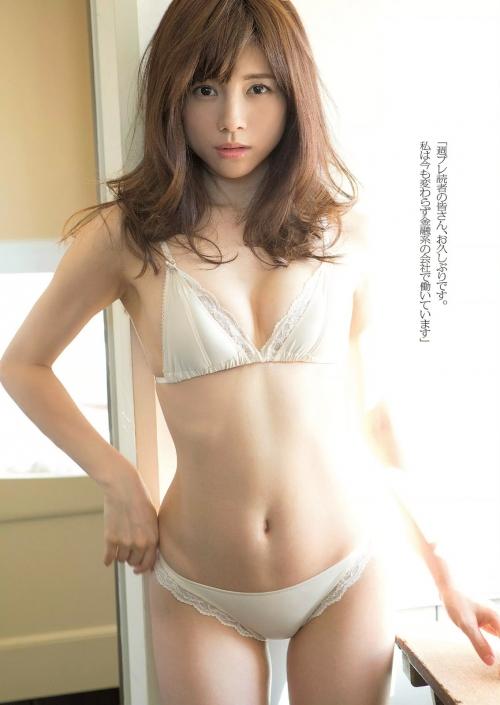 美人グラドル 松川佑依子が「テラスハウス」共演者に胸を揉まれ引退
