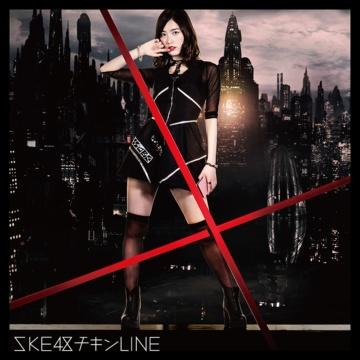 SKE48 新曲「チキンLINE」15作連続1位! センターは松井珠理奈