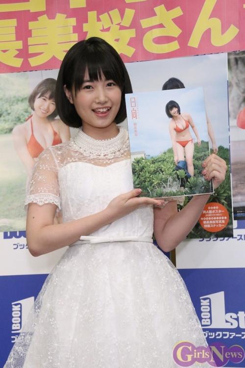 HKT48朝長美桜、写真集を見たメンバーのみんなが「おっぱいだね!」と絶賛
