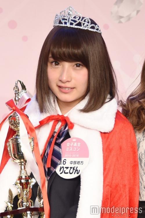 """日本一かわいい女子高生""""りこぴん""""永井理子さん、「テラスハウス」新メンバーに新加入!"""