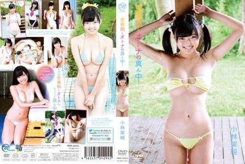 Fカップの16歳・小林架純が新作DVDをPR
