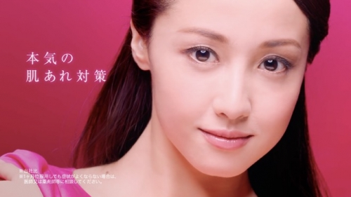 沢尻エリカ(30歳)、肌に自信「近くで見られても、大丈夫!」(動画あり)
