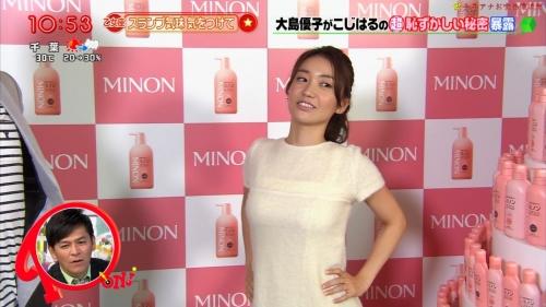 大島優子の着衣巨乳wwww