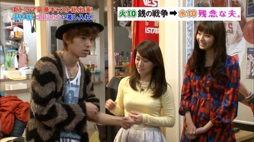大島優子の着衣おっぱいデカ過ぎワロタwwwwww