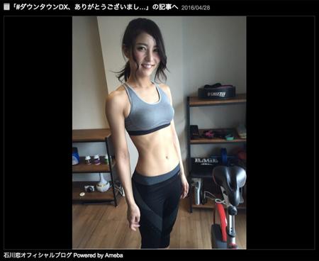 石川恋のぴちぴちすぎるスポーツウェア姿にファン大興奮!