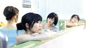 AKB48新センター・向井地美音の入浴シーン披露にファン興奮!