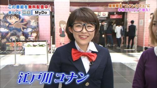 元ミス東大で読売テレビ・諸國沙代子アナが江戸川コナンに変身