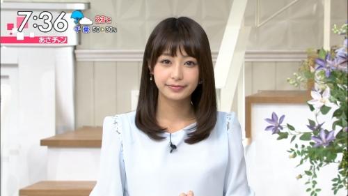 宇垣美里アナ(25)がますます可愛くなってる