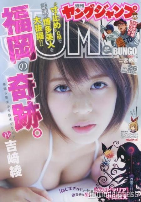 """""""福岡の奇跡""""、圧倒的スタイルの美女 吉﨑綾が水着グラビアを披露"""