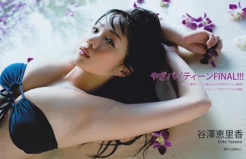 元アイドリング!!!「ヤザパイ」谷澤恵里香が結婚