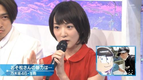 生駒里奈、タモリに「おそ松さん知ってますか?」 Mステでの失言?を釈明「本当にすみません」