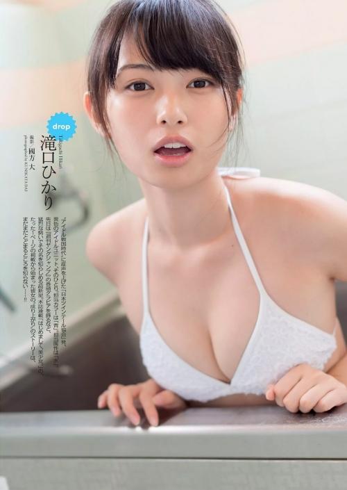 """""""2000年に一人の美少女""""滝口ひかり、メジャーデビューに「死ぬ気で頑張る」"""
