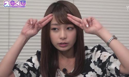 宇垣美里アナ、かわいい
