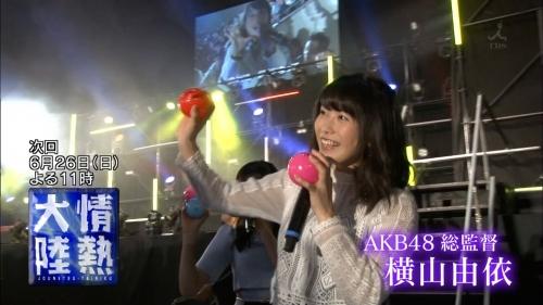 『情熱大陸』AKB48・総監督・横山由依に密着!