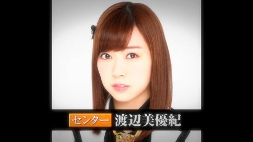 渡辺美優紀、8・3卒業シングル「僕はいない」で5年ぶり単独センター「かわいさのスピードが止まらない!」