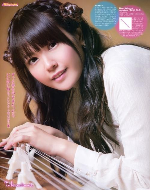 声優の竹達彩奈さんってこんなに可愛いのになんで叩かれているの??????????????????????????????