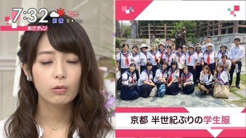 TBS 宇垣アナアップでエッチな顔を晒す