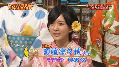 須藤凜々花がAKBグループに宣戦布告 「波風を立てに来た!」