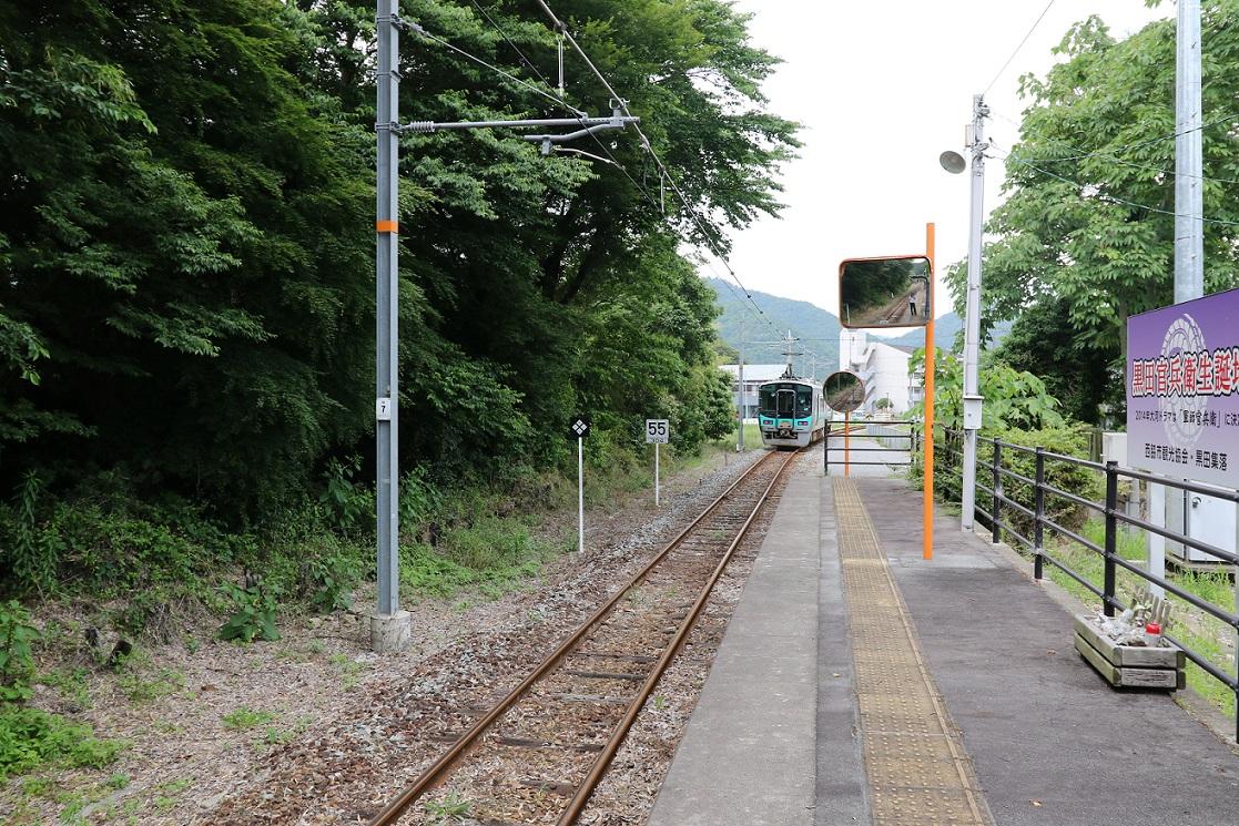 kuroda02.jpg