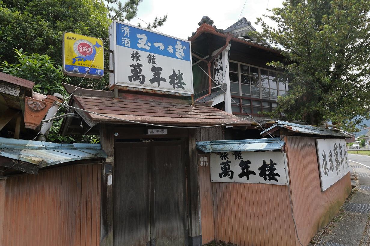 tanikawa02.jpg