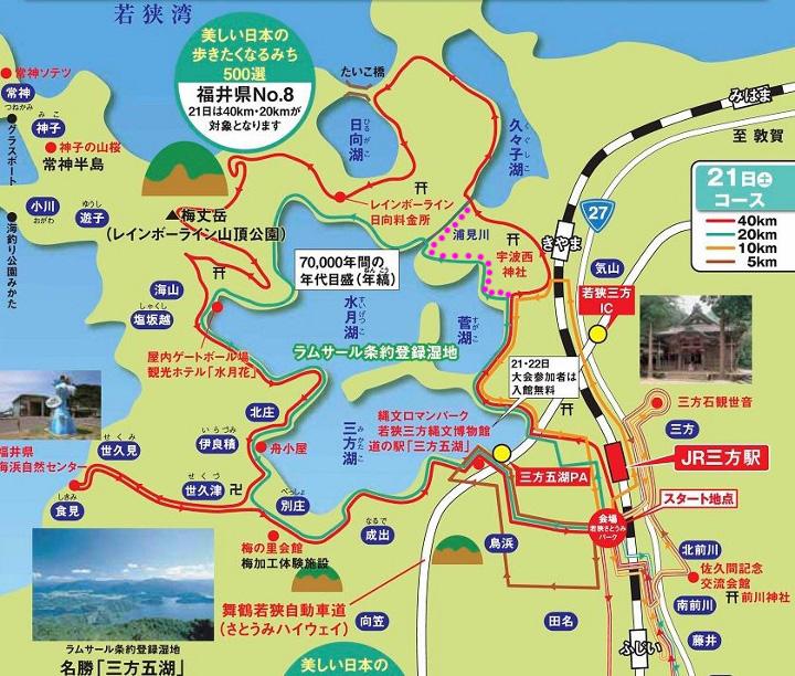 map (720x612)bu