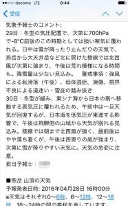 mail2bu.jpg