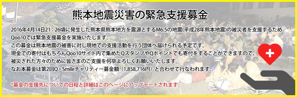 0415_BANNER_980.jpg