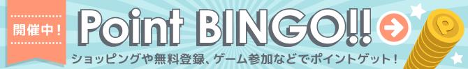 bingo_bnr_670100 (3)