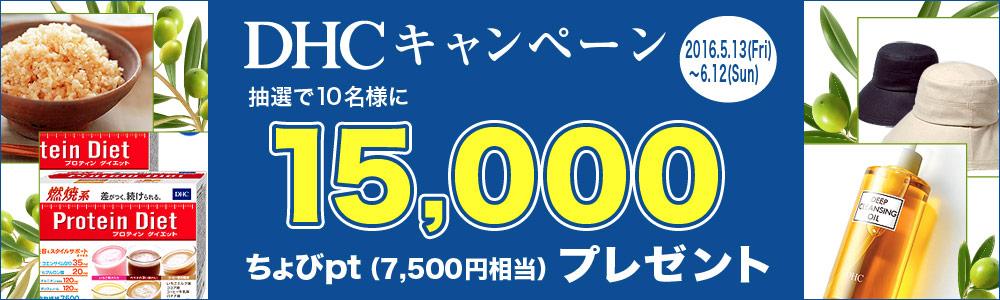 bnr_1000_300.jpg