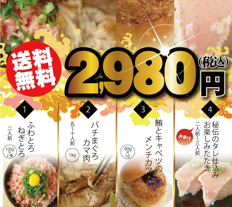 ishiharasuisan0202.jpg