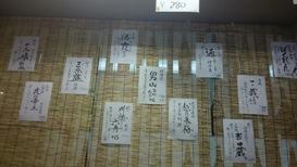 海鮮市場かつら丸00-1