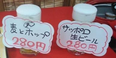 海鮮市場かつら丸03
