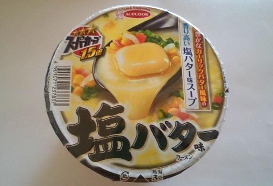 塩バター味ラーメン