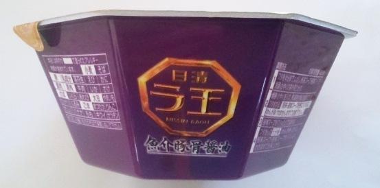 ラ王 魚介豚骨醤油01