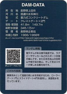 DC011.jpg