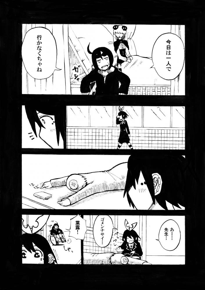 びじゅつしの時間07_0006