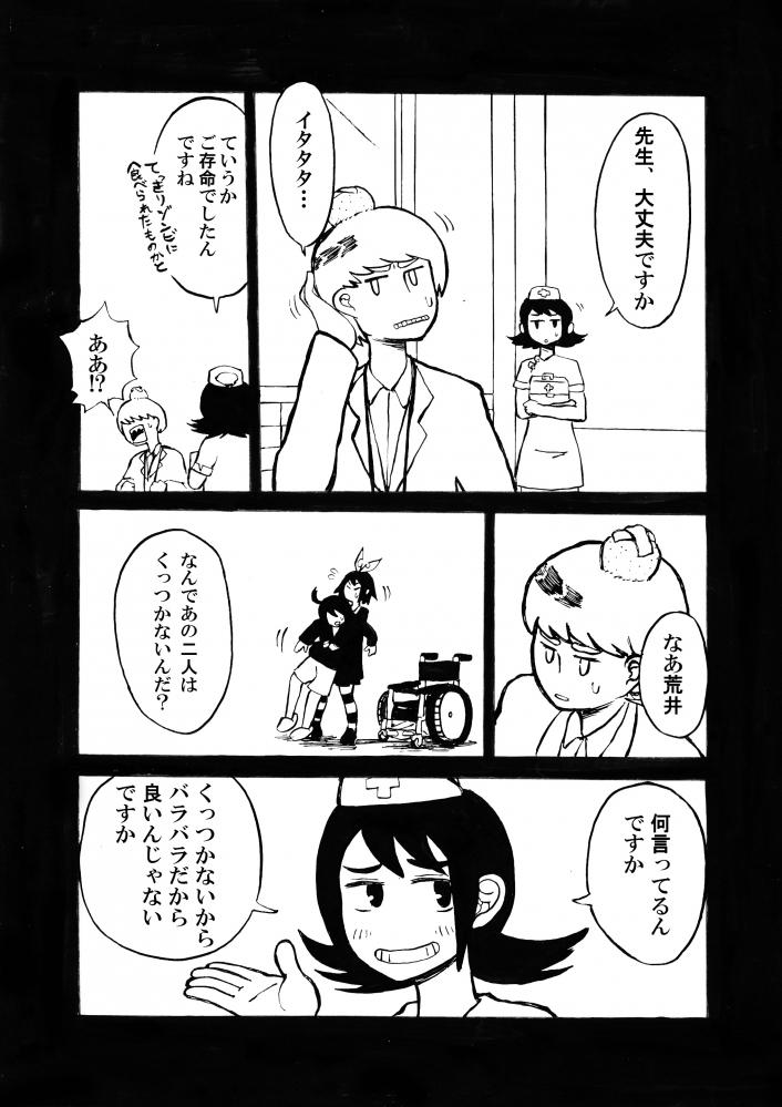 びじゅつしの時間07_0009