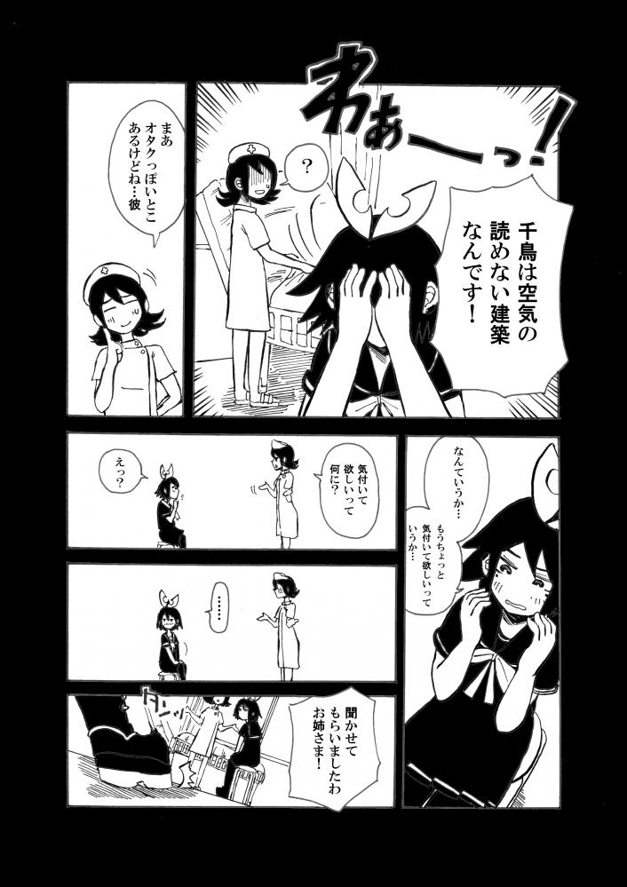 びじゅつしの時間08_0003
