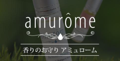 banner_amurome-2.jpg
