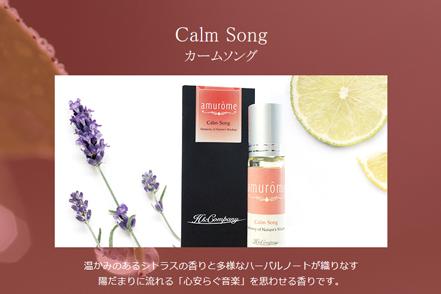 calm_song-img.jpg