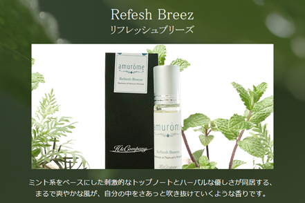 refresh_breeze-img.jpg