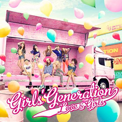 少女時代「LOVE&GIRLS」(初回限定盤)(DVD付)