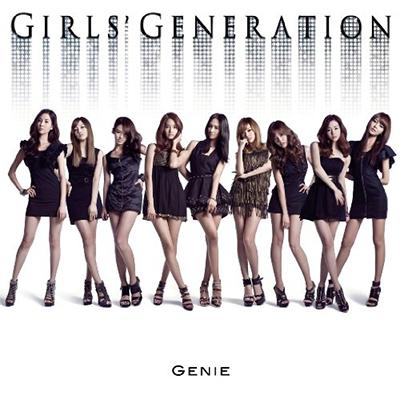 少女時代「Genie」