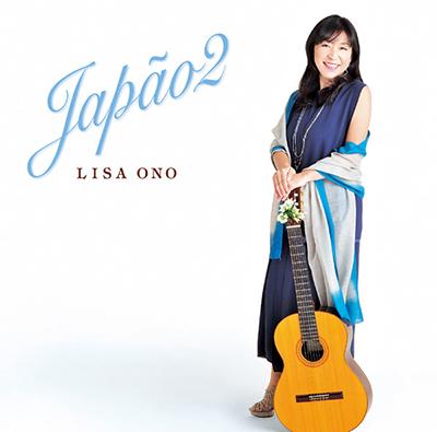 小野リサ「Japão 2」