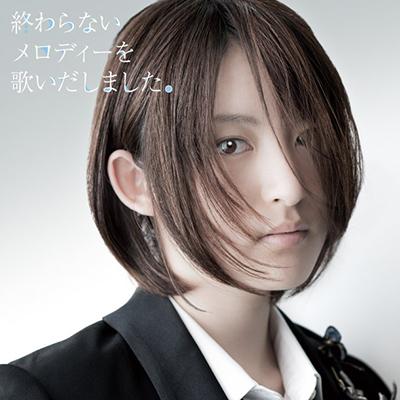 小松未可子「終わらないメロディーを歌いだしました。」.