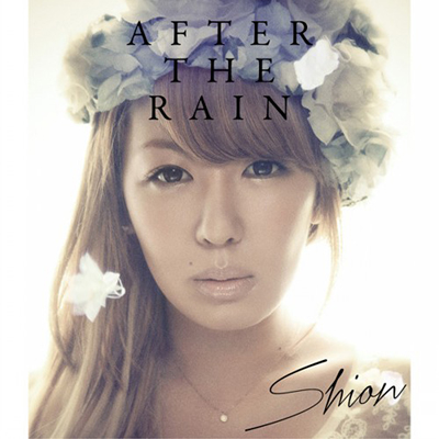 詩音「AFTER THE RAIN」