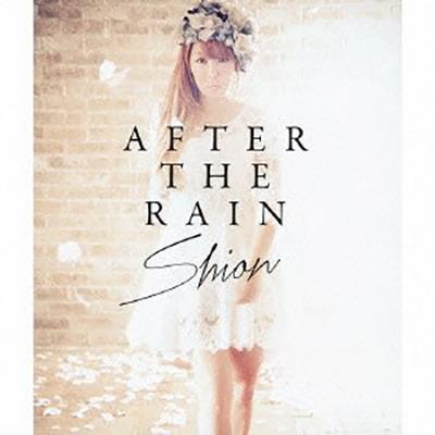 詩音「AFTER THE RAIN」初回限定盤