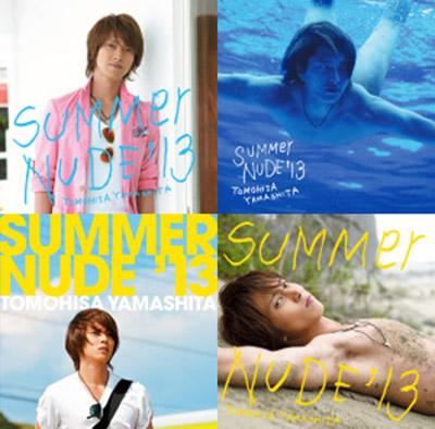 山下智久「Summer Nude '13」