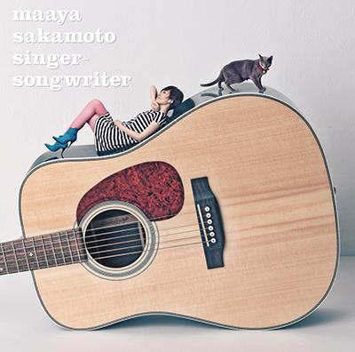 坂本真綾「Singer Song Writer」