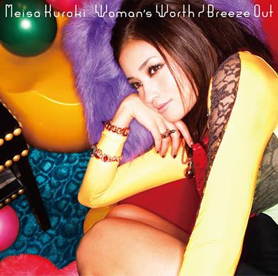 黒木メイサ「Woman's Worth/Breeze Out」【初回生産限定盤】